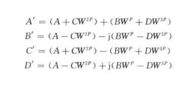 浅谈FFT算法原理 基于FPGA的FFT算法的硬...