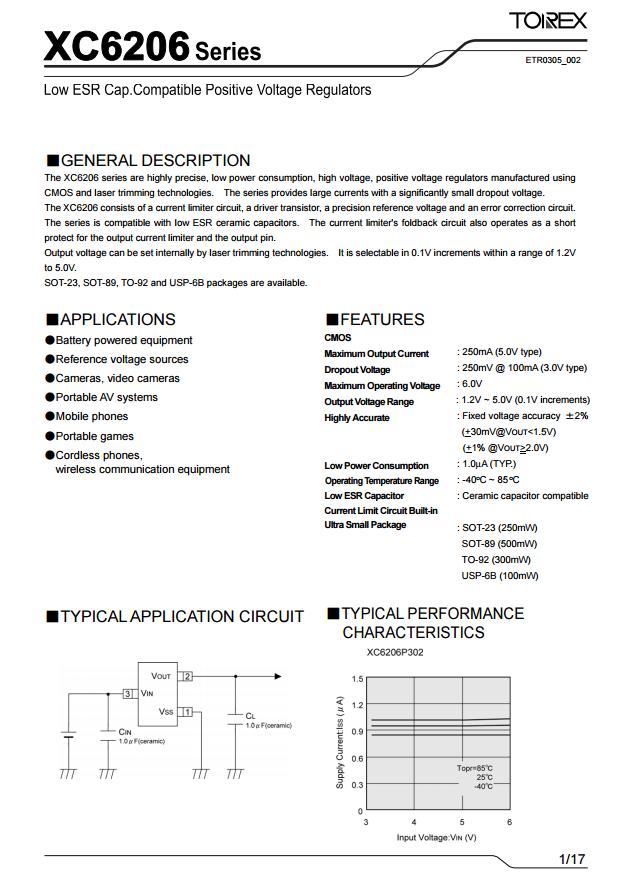 XC6206全系列LDO稳压IC中文资料下载.pdf