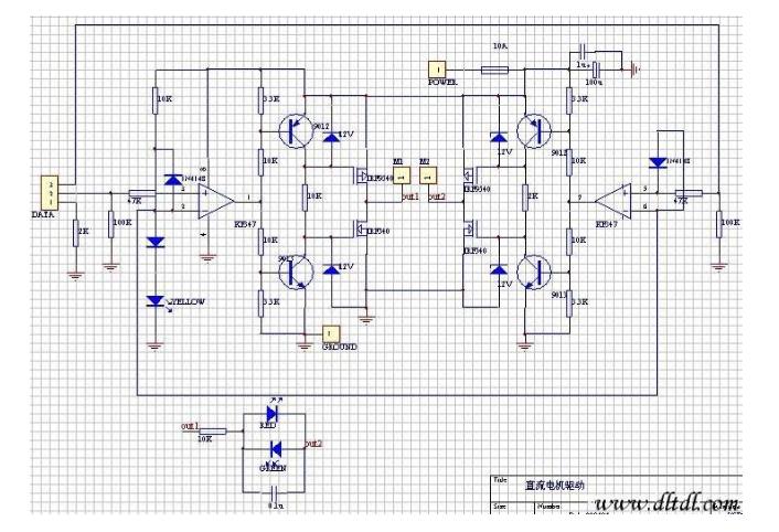八个知识问答:带你深入了解ADC驱动电路设计