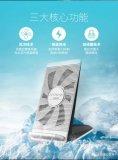 南孚Aircharge无限派立式风冷无线充电器