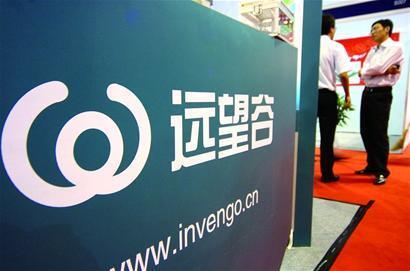 物联网代表企业远望谷股票5月24日起复牌