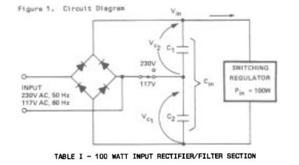 线输入交直流转换和输入滤波电容器选择