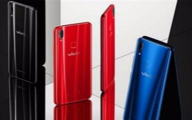 vivo发布Z1手机 预售1798元