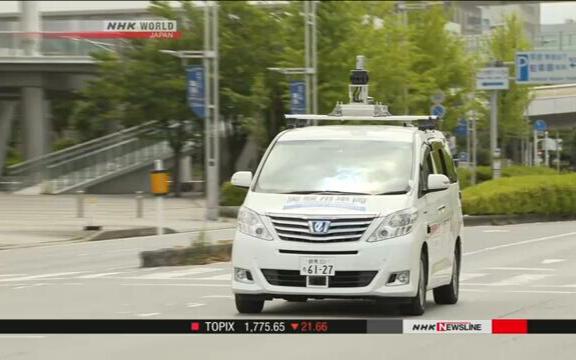 日本开展自动驾驶汽车行驶试验活动