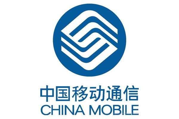 中国移动的4G用户首次负增长,中国移动市场格局将...