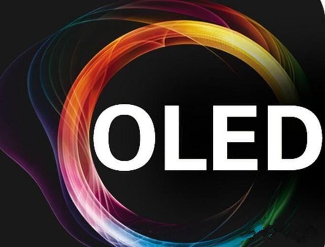 以OLED技术为代表的新型显示产业,中国正走向世界最高峰