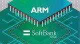 ARM规划出炉 四年占领千亿芯片份额