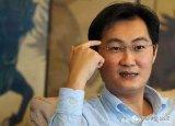 马化腾:腾讯不做芯片 国产芯片距离腾讯很远?