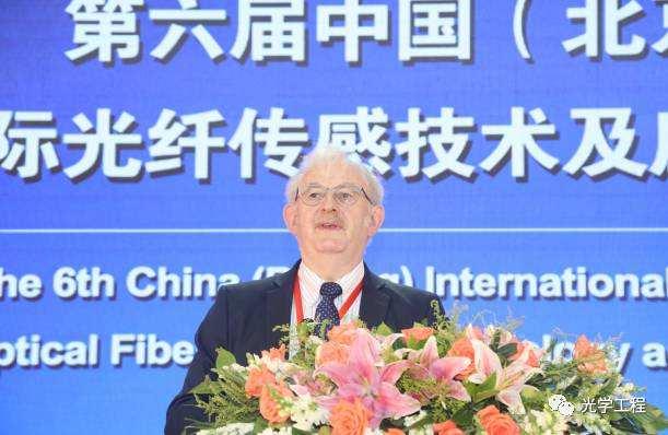 北京光传感技术大会落下帷幕,如何评估光传感产业的...