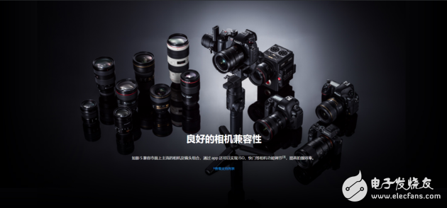 DJI 大疆创新大疆在线上正式发布了如影 Ronin-S