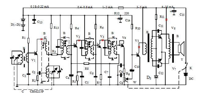 半导体收音机实物电路图大全(六款检波电路/六管收音机/调谐指示电路)