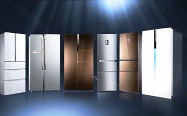 冰箱市场零售额实现了四年来首次增长