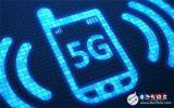 5G独立组网标准有望下月发布确立
