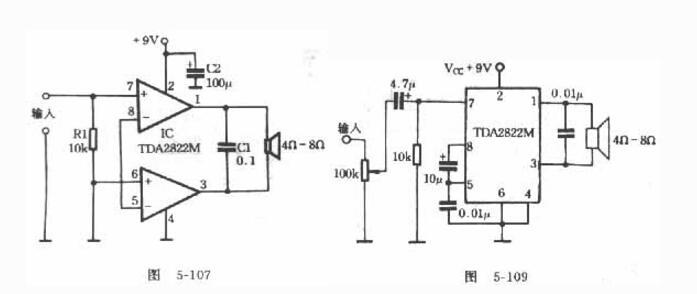 tda2822m应用电路图大全(六款tda2822m应用电路原理图)