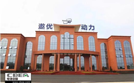 浙江遨优动力系统有限公司首款富锂锰动力电池通过国...