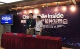 """中国移动正式推出国内首款提供""""eSIM+连接服务..."""
