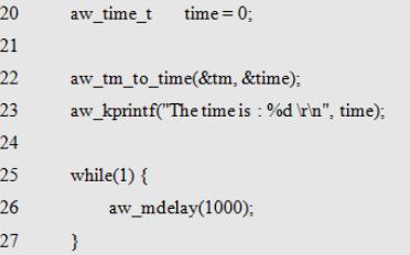 面向AWorks框架时间管理程序设计