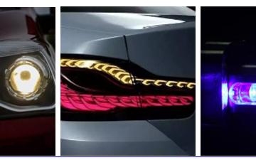 关于LED、OLED、激光车灯三种照明技术的优缺...