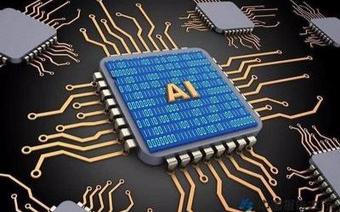 家电巨头纷纷转型芯片产业
