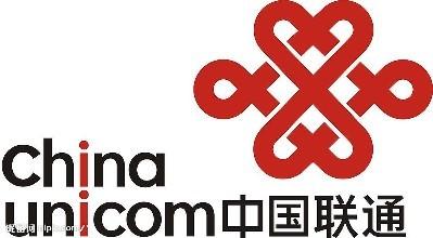 """贵州联通宣布成功完成三个""""第一"""""""