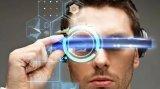 一种基于电描记法(EOG)的眼动追踪技术