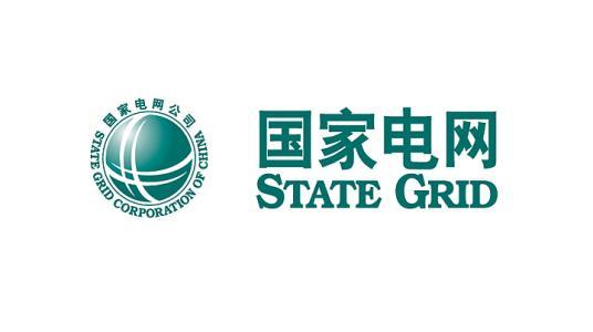 辽宁大连供电公司指挥系统主动抢修处置功能正式上线