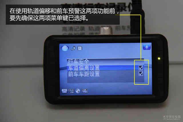 带ADAS功能的行车记录仪产品跟带行车记录仪功能的ADAS产品两者的区别