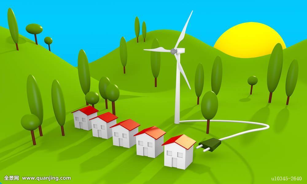 国家电网:践行绿色发展理念,做引领能源革命的先锋...
