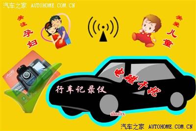 汽车抗电磁干扰方法及措施
