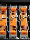 """电池和集成技术如何更好适应和匹配""""四化""""进步"""