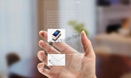 魅族新专利曝光,将是最接近理想概念的一款全面屏产品