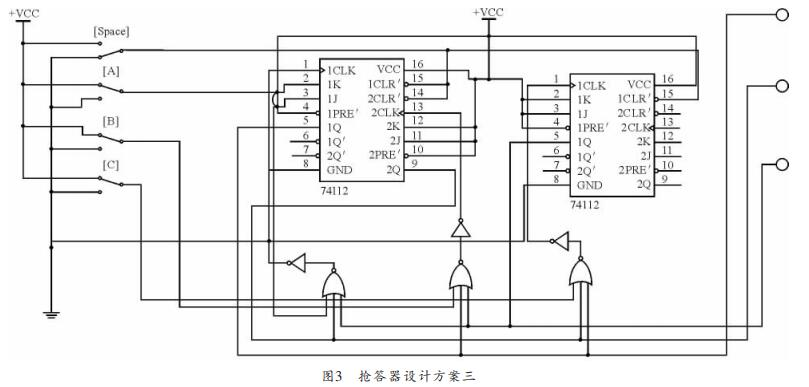 74ls112应用电路图大全(模七计数器/抢答器电路)