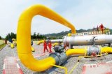 一套油气管道阴极保护数据远程采集系统
