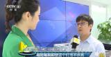 NEC独家解析激光放映技术