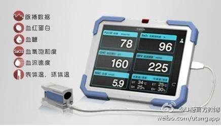 首个无创式血糖值传感器 确认能够达到临床需要的检...