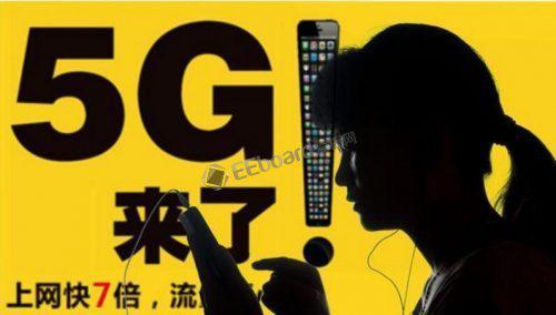 2020年国内将实现5G商用化,5G的网络下载速...