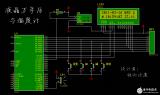 详解一种LCD1602 的4线接法