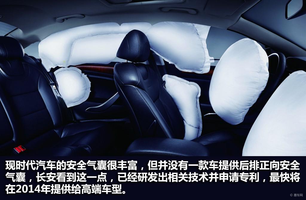 意法半导体推出两款中央安全气囊碰可支持汽车级应用