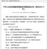 阿里云诉华为软件涉嫌提供虚假材料谋取中标