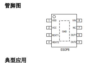 SM2213EK产品说明书详细中文资料概述