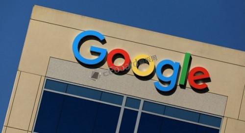 谷歌正在研究与区块链相关的技术,支持云业务并阻止新兴初创企业的竞争