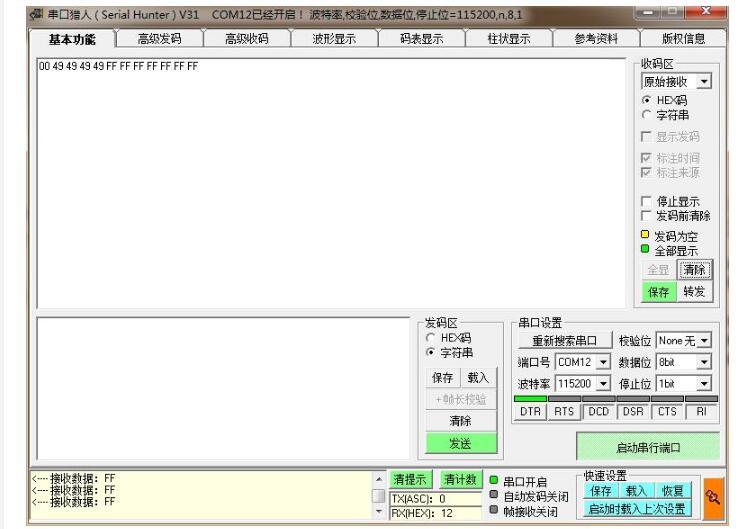 SIM900A调试之波特率设置_SIM900A基站定位调试详细步骤