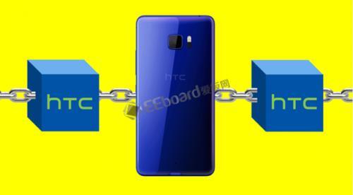 HTC正在开发一款由区块链技术驱动的Android手机,可免去挖矿的费用
