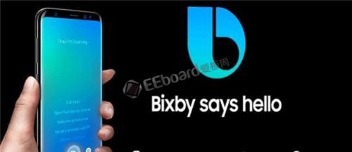 三星总裁透露:搭载Bixby 2.0三星智能音箱将会在2018年下半年发布