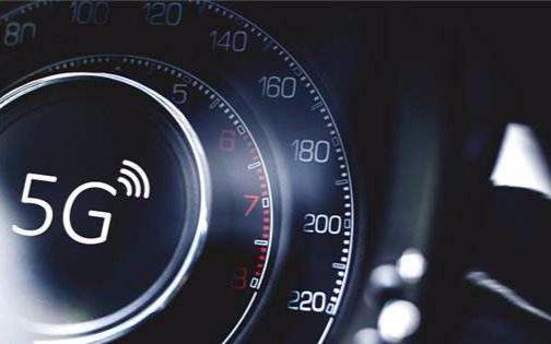国际电信联盟(ITU)5G毫米波特设工作组第五次协调会议在瑞士日内瓦召开
