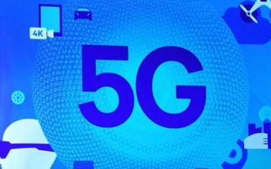 中日韩信息通信部长会议:就三方5G技术提出合作