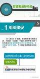 """加快中国智能制造标准""""走出去"""",提升国际话语权"""