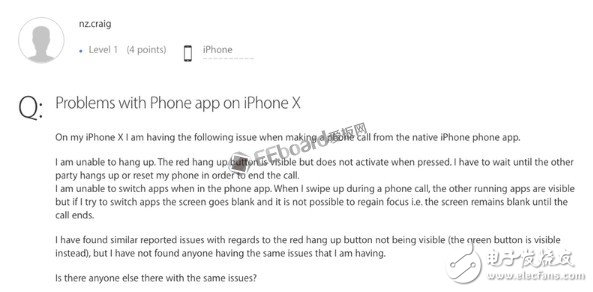 密码bugv密码:打电话之前不接现在挂手机不断苹果触屏不了小米等失灵怎么办图片