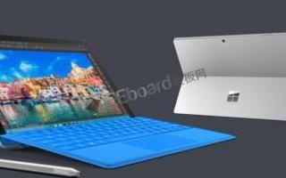 微软 Surface问世以来首次出现销售额下滑