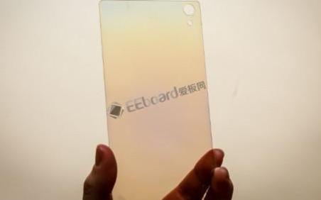 全球首款钻石屏手机  预计2019年上市